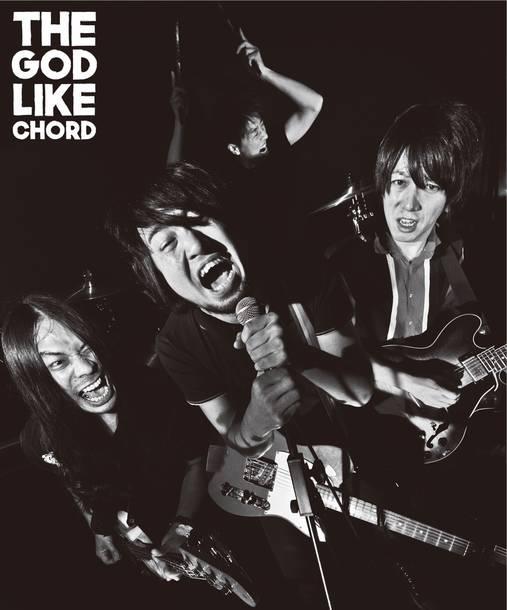 THE GOD LIKE CHORD