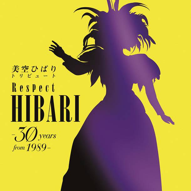 アルバム『美空ひばりトリビュート Respect HIBARI -30 years from 1989-』