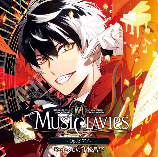CD『MusiClavies ‐ Op.ピアノ ‐』