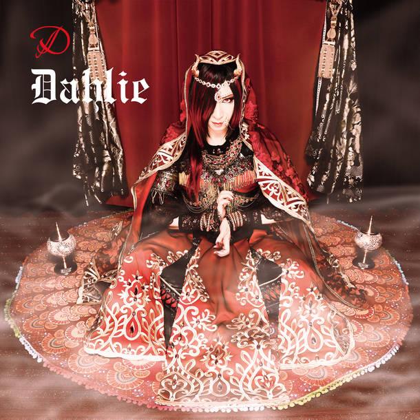 アルバム『Dahlie』