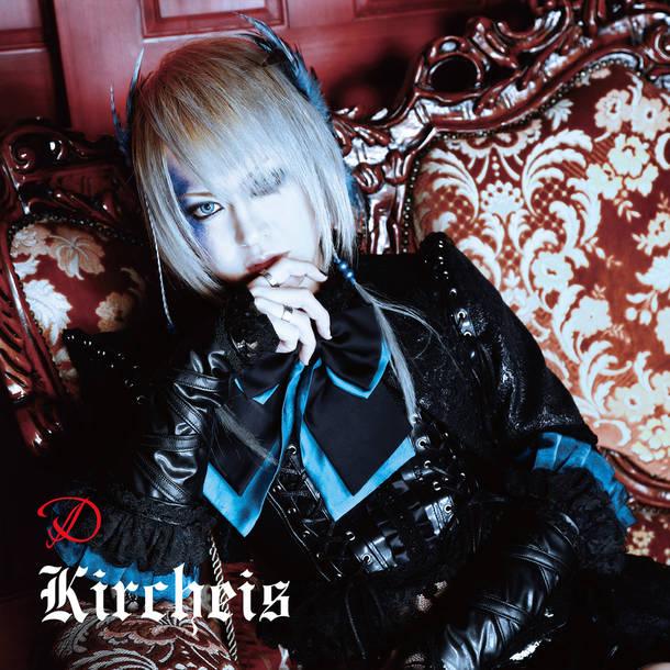 アルバム『Kirchei』