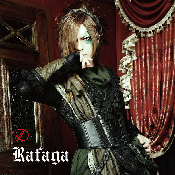 アルバム『Rafaga』