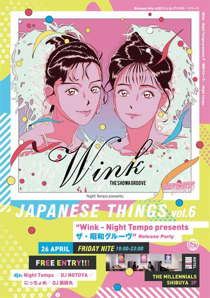 『JapaneseThings』
