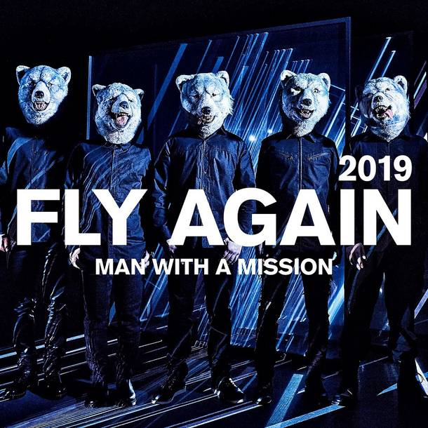 配信シングル「FLY AGAIN 2019」