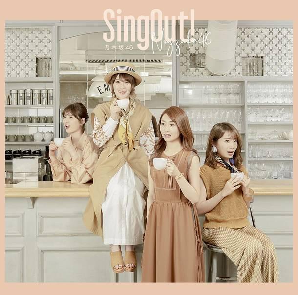 シングル「Sing Out!」【初回仕様限定盤 Type-C】(CD+Blu-ray)
