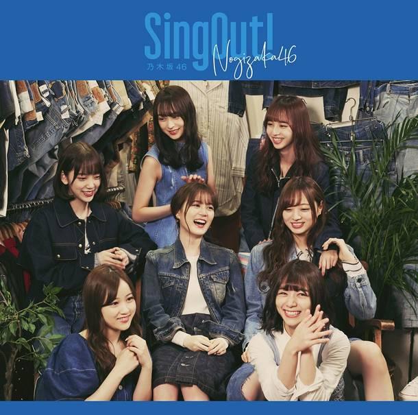 シングル「Sing Out!」【初回仕様限定盤 Type-D】(CD+Blu-ray)