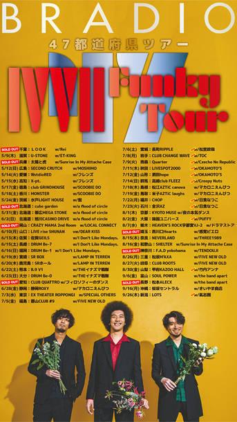 """『47都道府県ツアー """"IVVII Funky Tour"""" 』"""