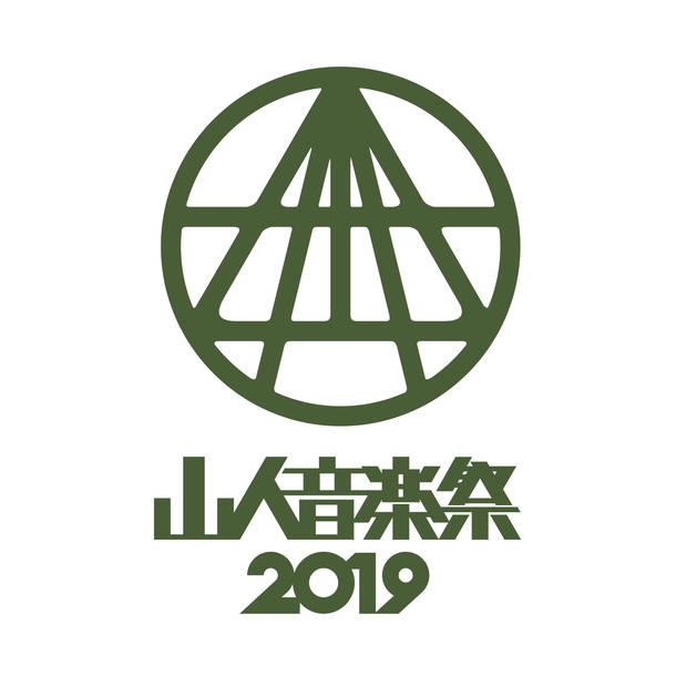『山人音楽祭2019』ロゴ