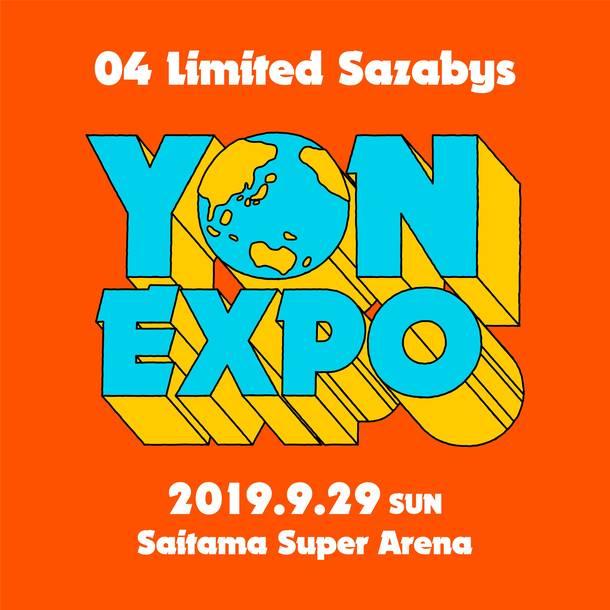 "『04 Limited Sazabys ""YON EXPO""』ロゴ"
