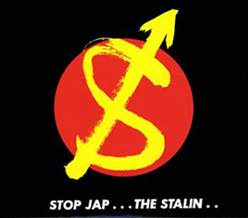 「STOP GIRL」収録アルバム『STOP JAP』/THE STALIN