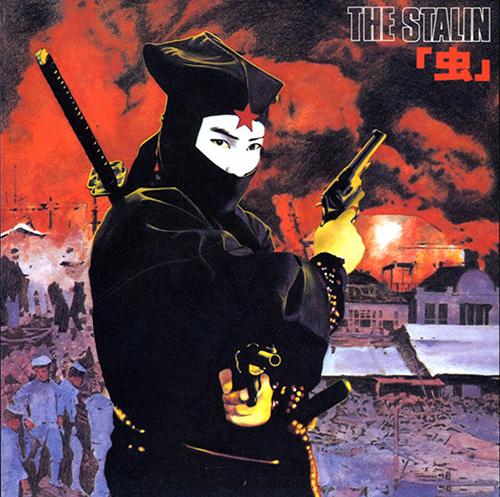 『虫』('83)/THE STALIN