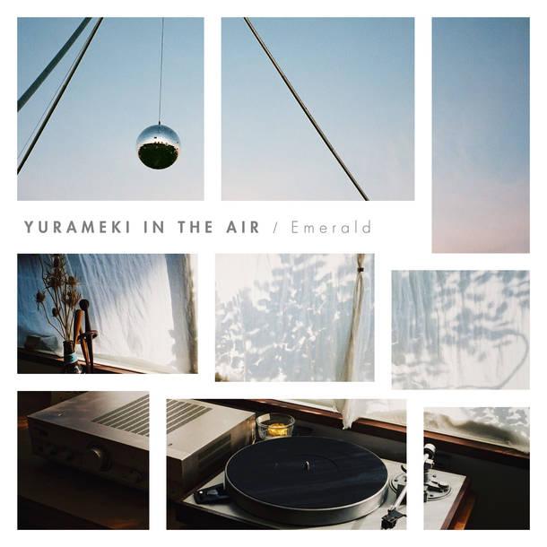 配信シングル「ゆらめき IN THE AIR -Fishmans cover.-」