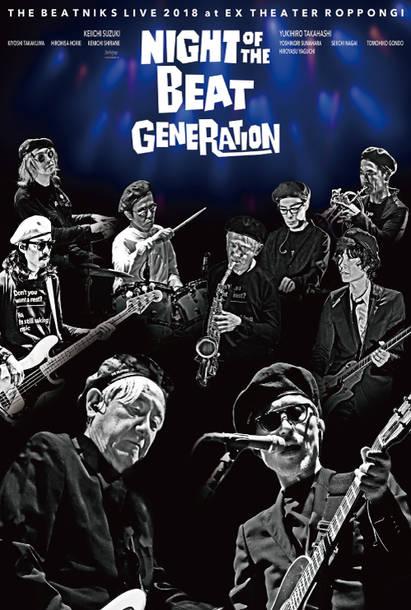 アルバム『NIGHT OF THE BEAT GENERATION』購入特典 オリジナルポストカード