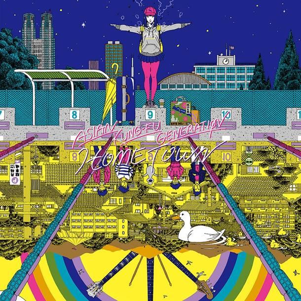 シングル「Dororo / 解放区」【通常盤】(CD)