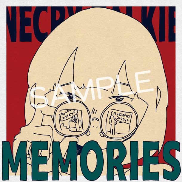 """ミニアルバム 『MEMORIES』HMV特典""""朝日版ジャケット"""""""