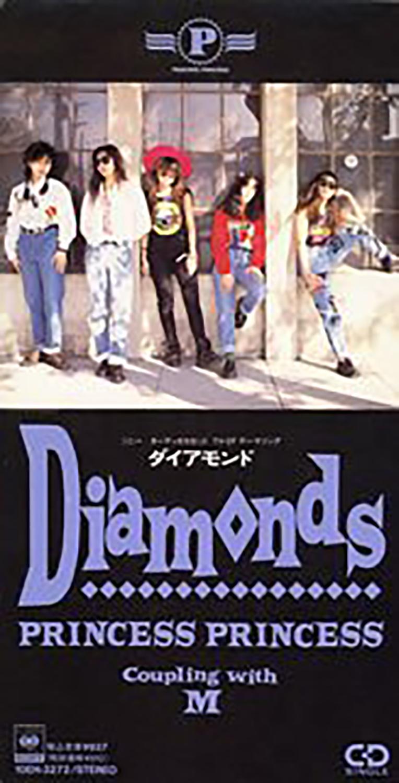 シングル「Diamonds」/プリンセス・プリンセス