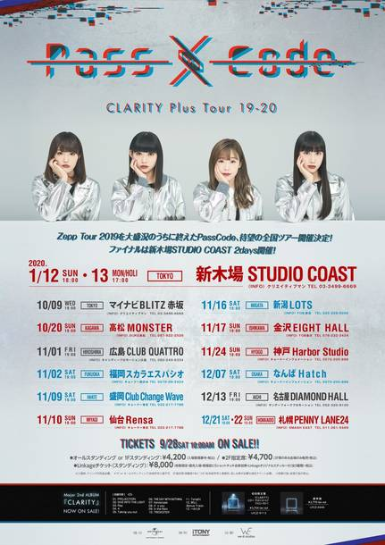 全国ツアー『CLARITY Plus Tour19-20』