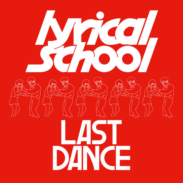 配信シングル「LAST DANCE」
