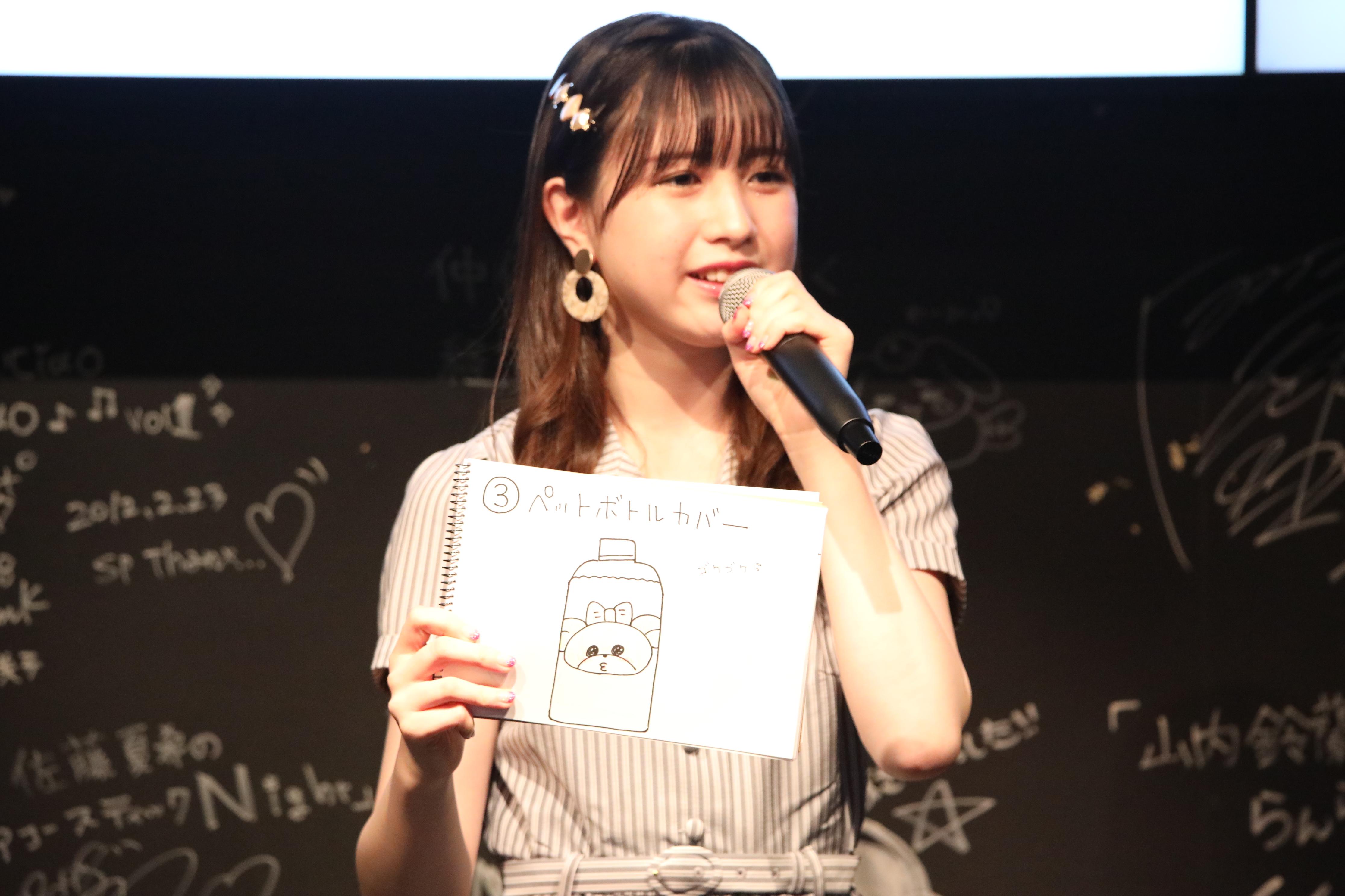 「ペットボトルカバー」を披露する永野芹佳