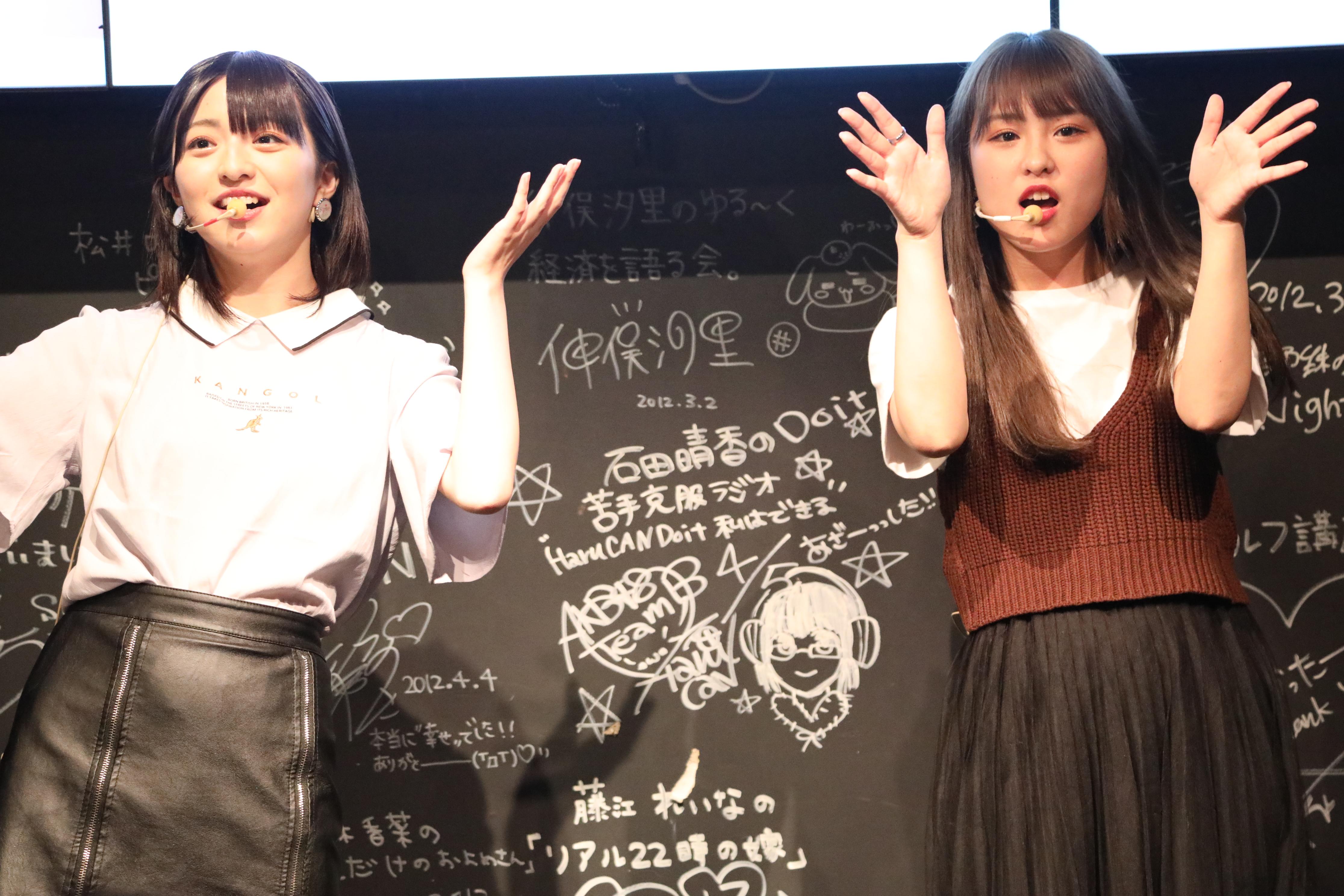 「Wななみ」(佐藤七海と山田菜々美)で『ハートの独占権』を披露