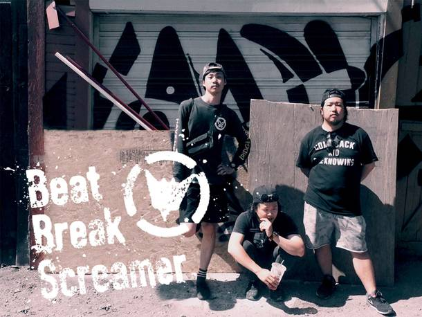 Beat Break Screamer