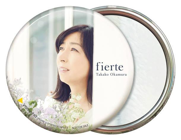 アルバム『fierte』オリジナル・缶ミラー