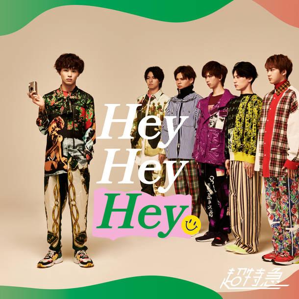 シングル「Hey Hey Hey」【TAKUYAセンター盤】