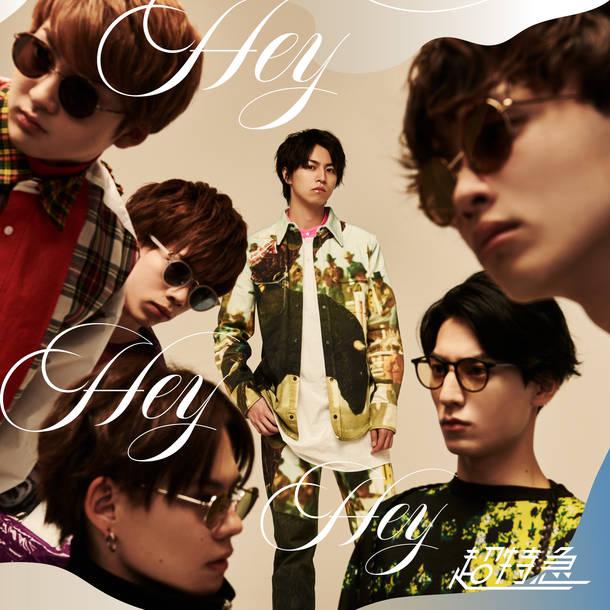 シングル「Hey Hey Hey」【TAKASHIセンター盤】