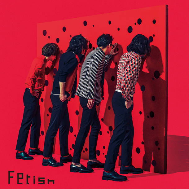 アルバム『Fetish』【初回限定盤】(CD+DVD)