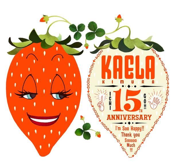 木村カエラ 15周年ロゴ