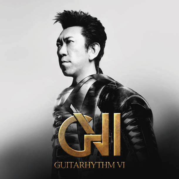 アルバム『GUITARHYTHM VI』