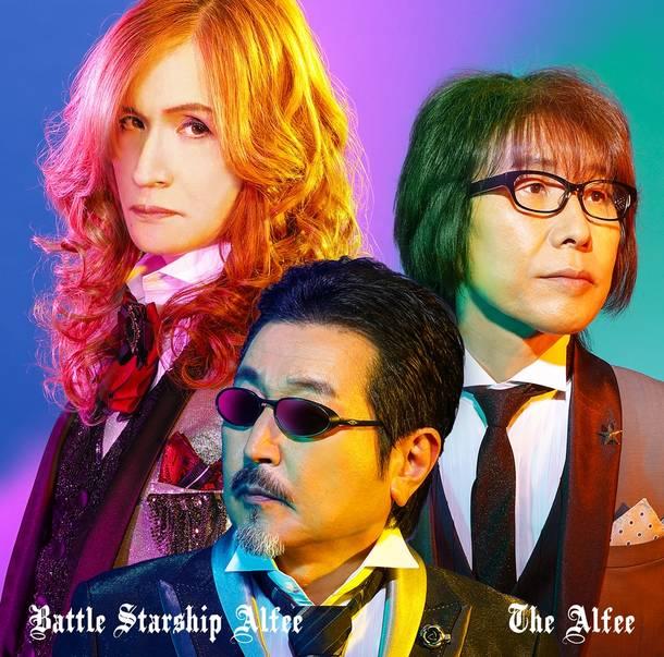 アルバム『Battle Starship Alfee』【初回限定盤 C】(CD+トーク CD)