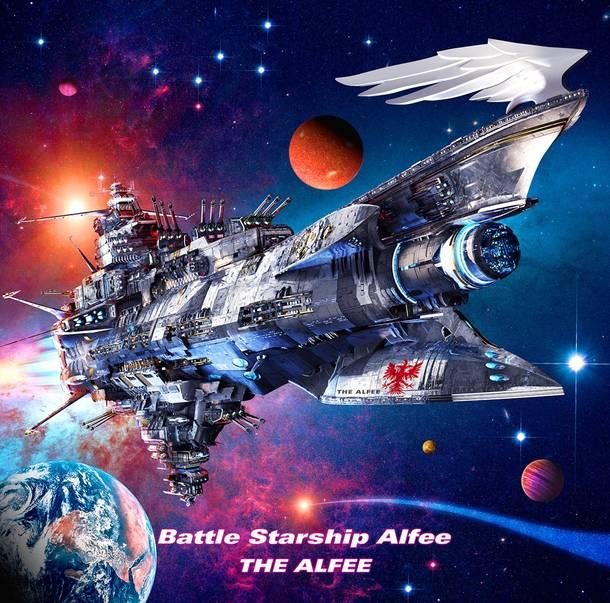 アルバム『Battle Starship Alfee』【初回限定盤 B】(CD+ライブ音源 CD)