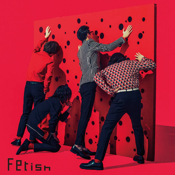 アルバム『Fetish』【通常盤】(CD)