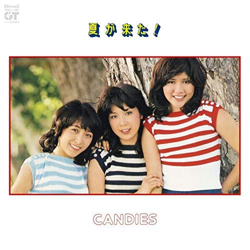『夏が来た!』('76)/キャンディーズ