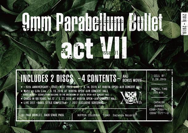 DVD&Blu-ray『act Ⅶ』