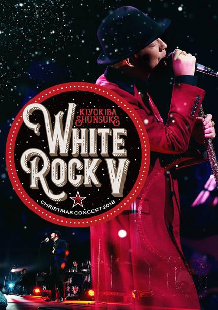 "DVD&Blu-ray『CHRISTMAS CONCERT 2018 ""WHITE ROCK V""』"