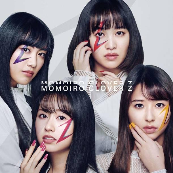 「MORE WE DO!」収録アルバム『MOMOIRO CLOVER Z』/ももいろクローバーZ