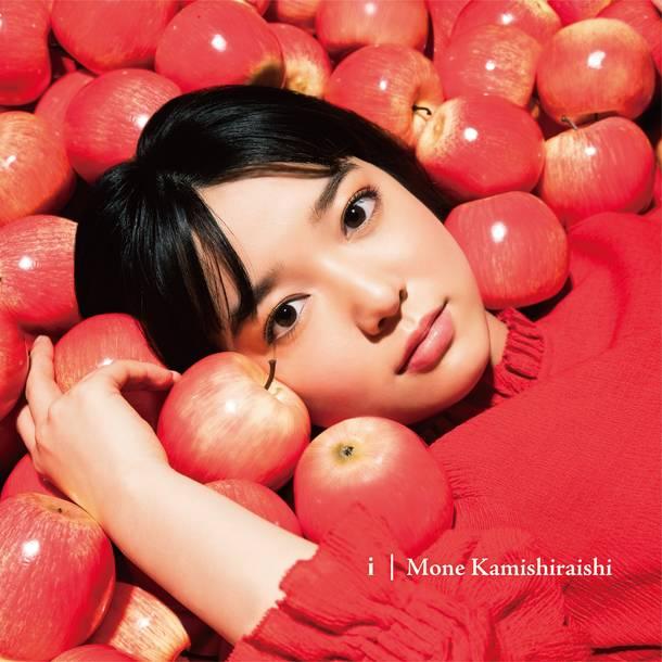 ミニアルバム『i』【初回限定盤】(CD+DVD)