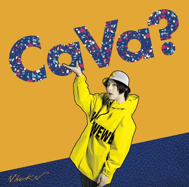 シングル「Ca Va?」【CD only】