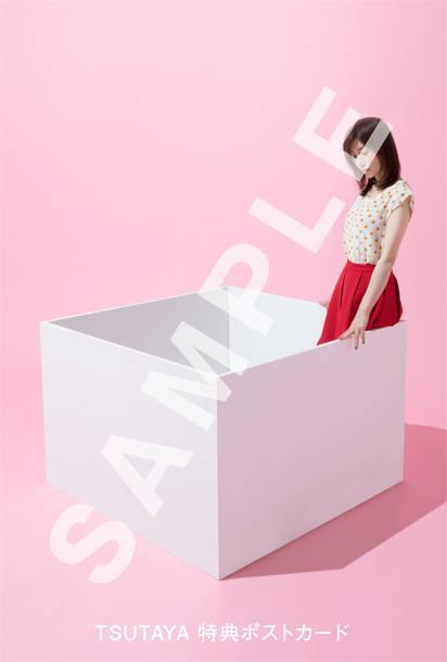 アルバム『おはこ』購入者特典ポストカード:TSUTAYA RECORDS 全国各店 / TSUTAYAオンラインショッピング