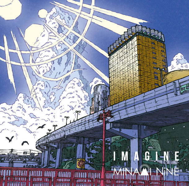 EP『IMAGINE』【通常盤】(CD)