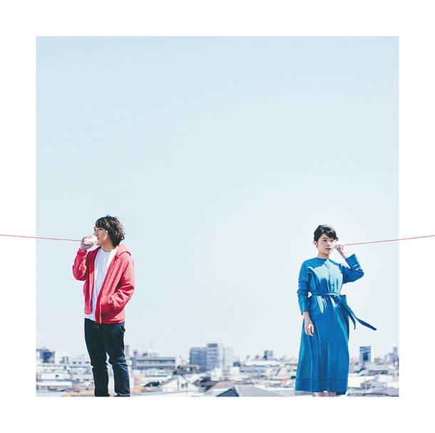 シングル「まっさら」【初回生産限定盤】(CD+DVD)