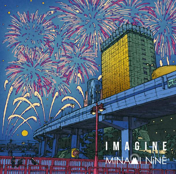 EP『IMAGINE』【初回限定盤(DVD付)】