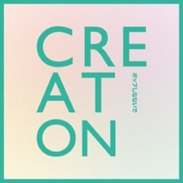 配信楽曲「Creation」