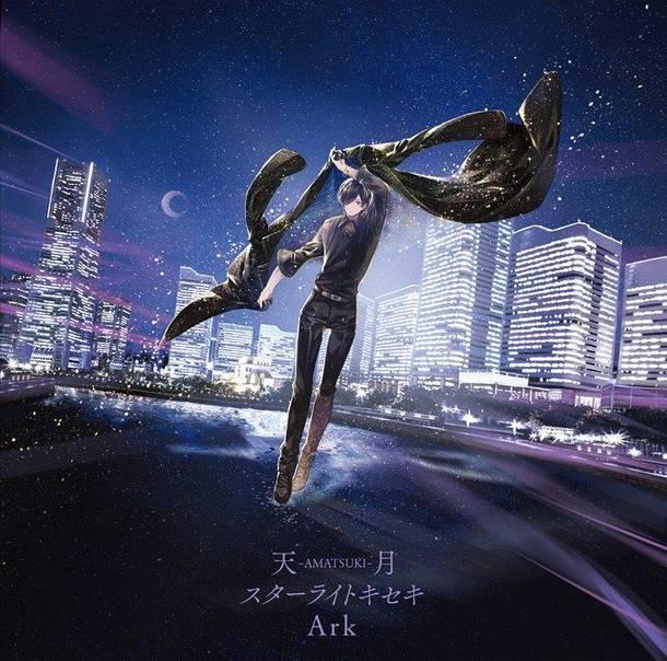 シングル「スターライトキセキ/Ark」【通常盤】