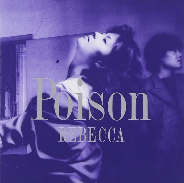 「真夏の雨」収録アルバム『POISON』/REBECCA