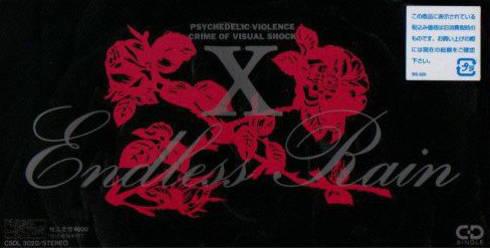 シングル「ENDLESS RAIN」 /X(現X JAPAN)