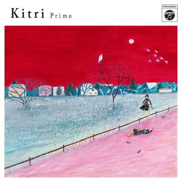 EP『Primo』