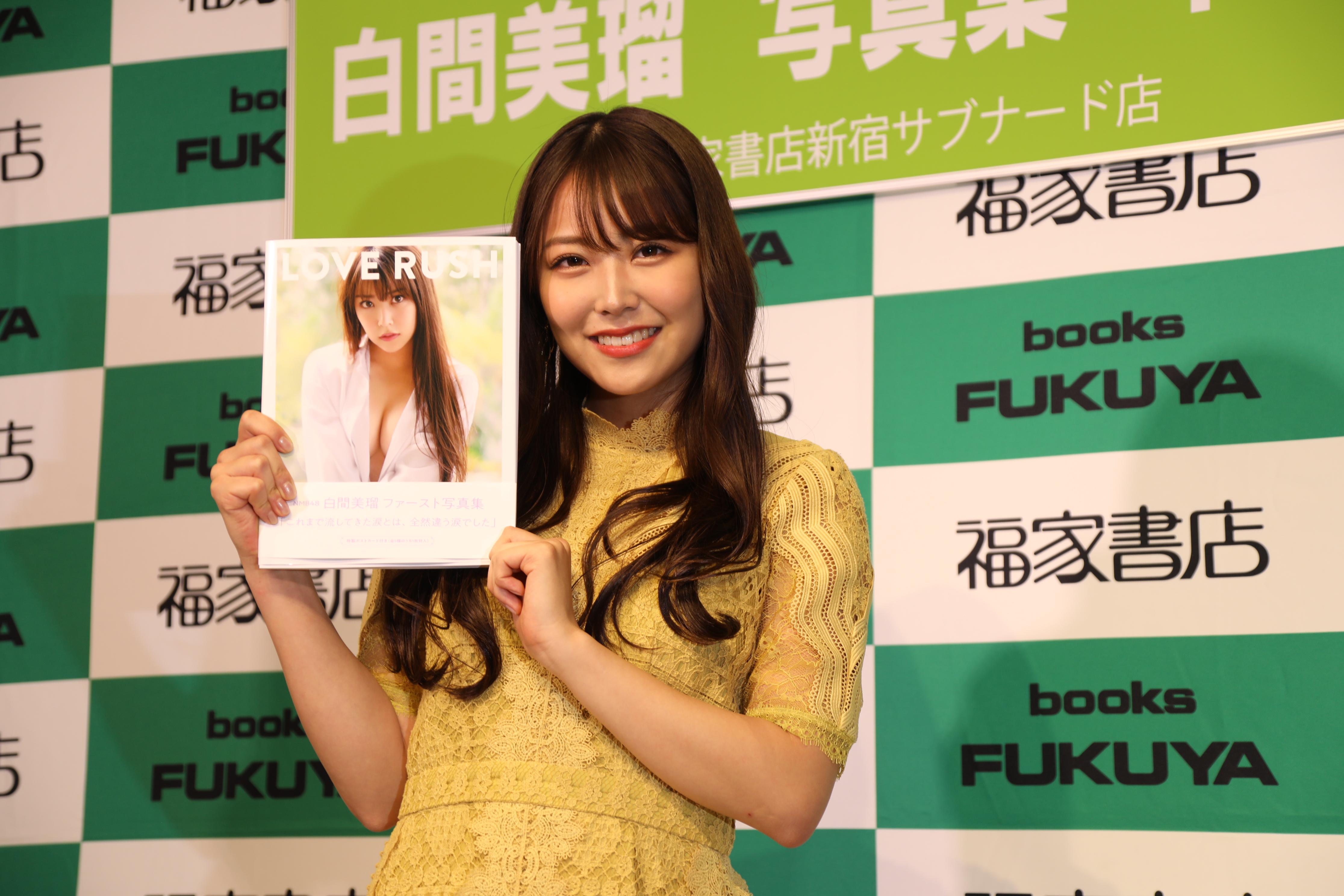 NMB48白間美瑠